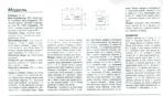 Превью img282 (700x410, 223Kb)
