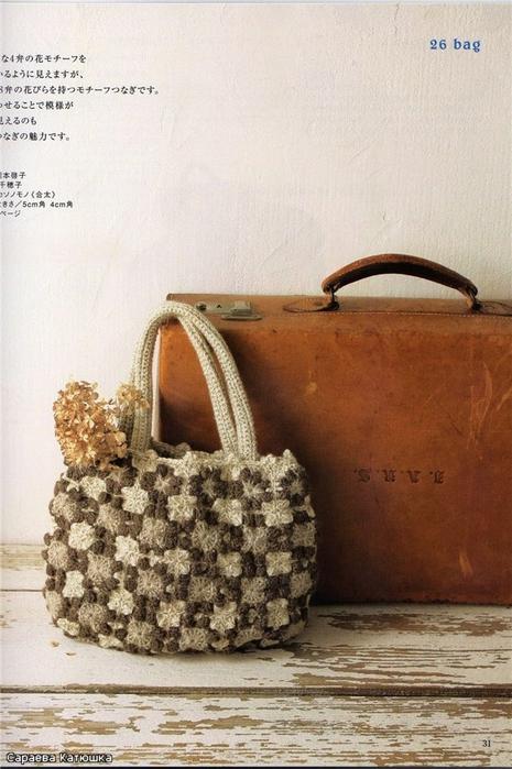 вязание крючком - сумка (1) (465x700, 249Kb)