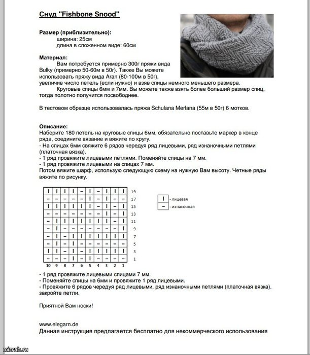 c44ef9993d50 (611x700, 84Kb)