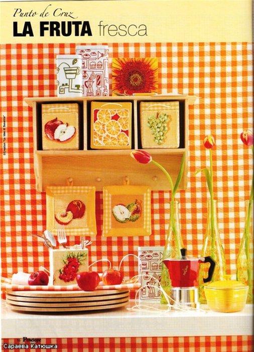 Вышитые прихватки и салфетка - Дольки фруктов (1) (506x700, 99Kb)