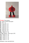 Превью 5 (477x700, 165Kb)