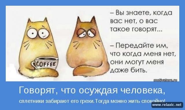5087732_motivator_00042_1_ (640x382, 57Kb)