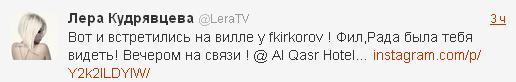 �������, ����, 3 ��� 2013 (516x82, 10Kb)