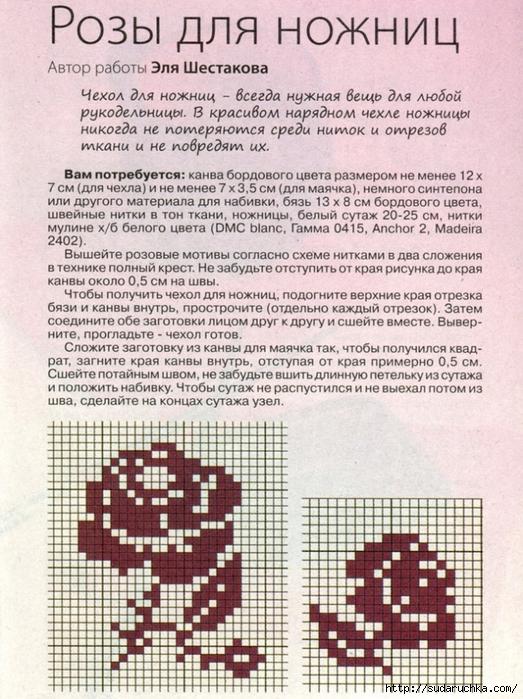 .ю8 (523x700, 352Kb)