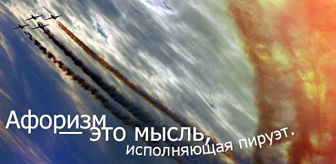 3265567_65278132_1287036424_001_23 (490x240, 80Kb)