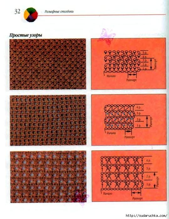 Схемы фигурок животных из бумаги распечатать 2