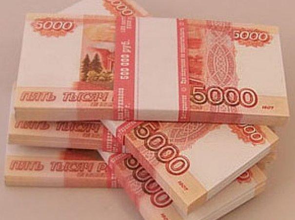 деньги (605x452, 45Kb)