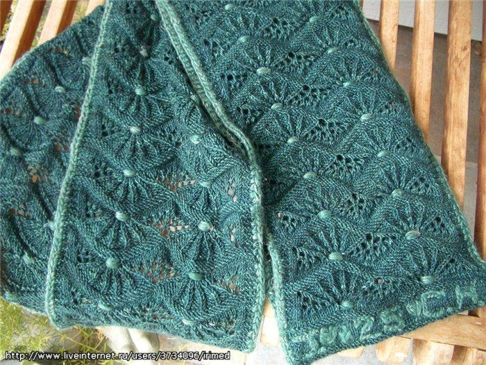 шарф ракушки (3) (700x525, 144Kb)