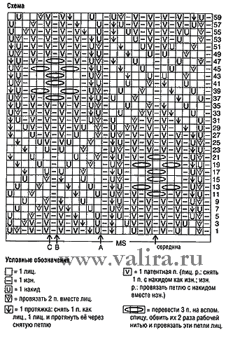 1354730308_pulli_rozov (333x481, 23Kb)