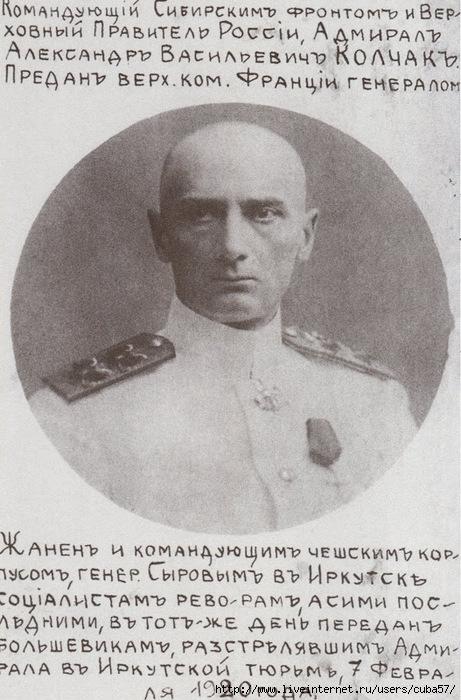 3976707_img790_jpgFoto_iz_alboma_nachalnika_kontrrazvedki_Rysskoi_armii_generala_Vrangelya_ (461x700, 254Kb)