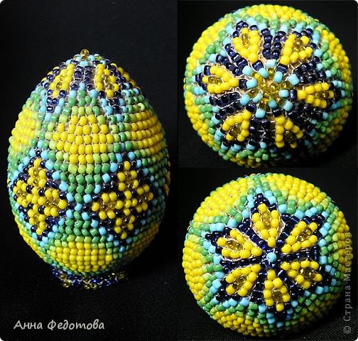 Поделка изделие Пасха Бисероплетение Бисерные яйца Схемы Бисер фото 3.