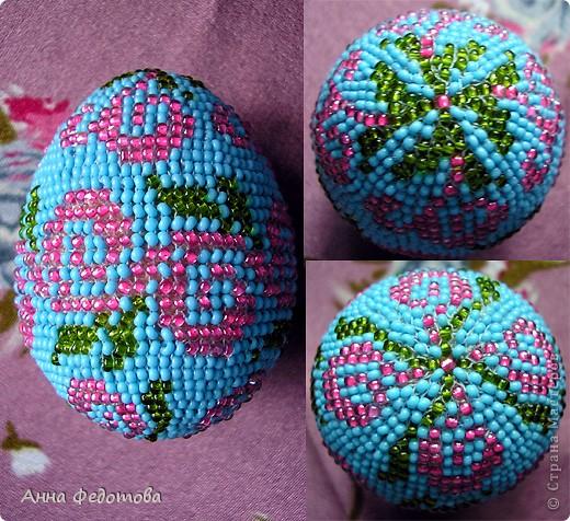 Пасхе Схемы оплетения яиц