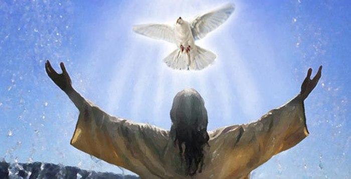 Прославление возношу свои руки к небу 27