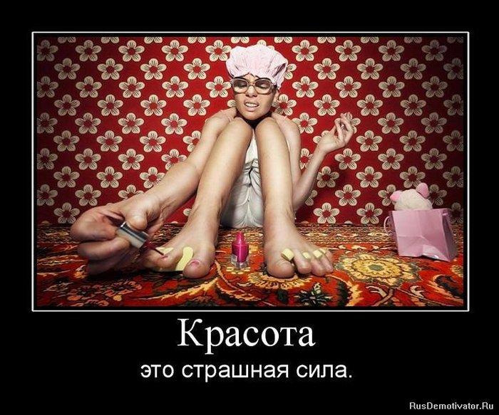 Русские страшненькие миньетчицы 1 фотография
