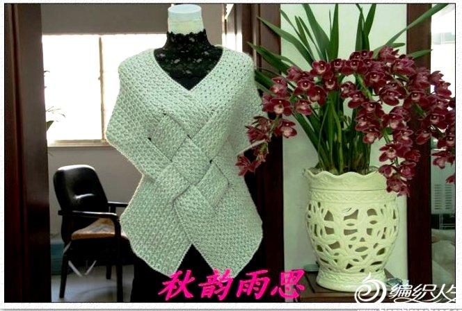 Блузка с плетеным узором.