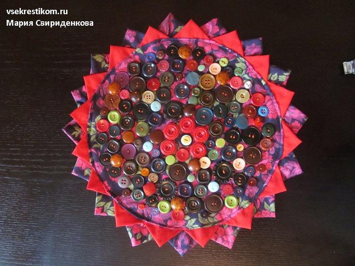 KovrikPugovki (700x525, 159Kb)