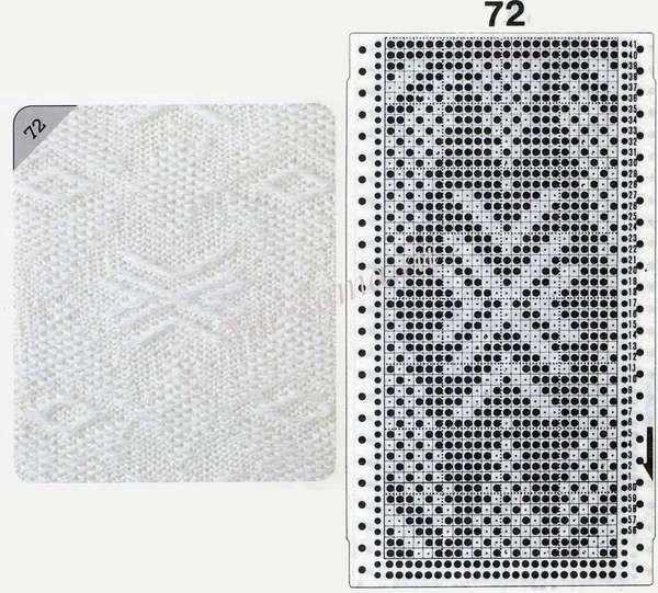 0_5a8a9_7b5276b_XL (600x541, 89Kb)