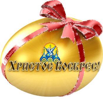 57418850_Zolotoe_yayco (350x340, 22Kb)