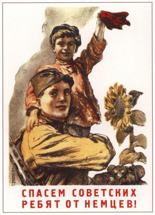 «Немецкие Фильмы Про Войну 1941 1945 Художественные» — 2004