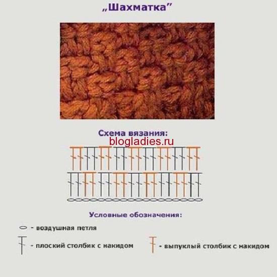 чехол1 (550x550, 56Kb)