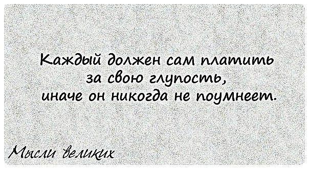 ..... (604x331, 84Kb)