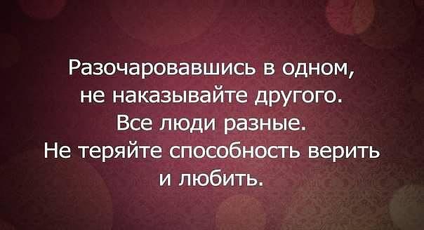 вв (604x328, 25Kb)