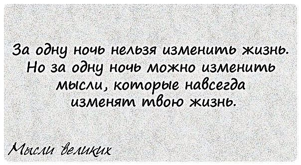 яяя (604x331, 76Kb)