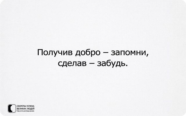 ььд (640x400, 29Kb)
