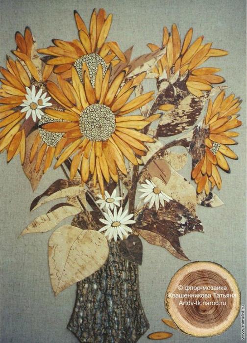 Картины из листьев и цветов мастер класс