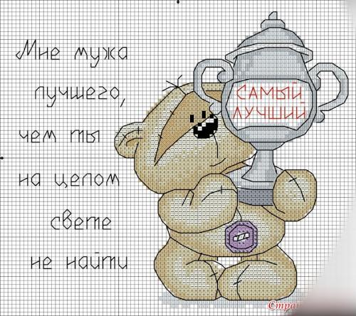 0_6045c_26d26269_L (500x444