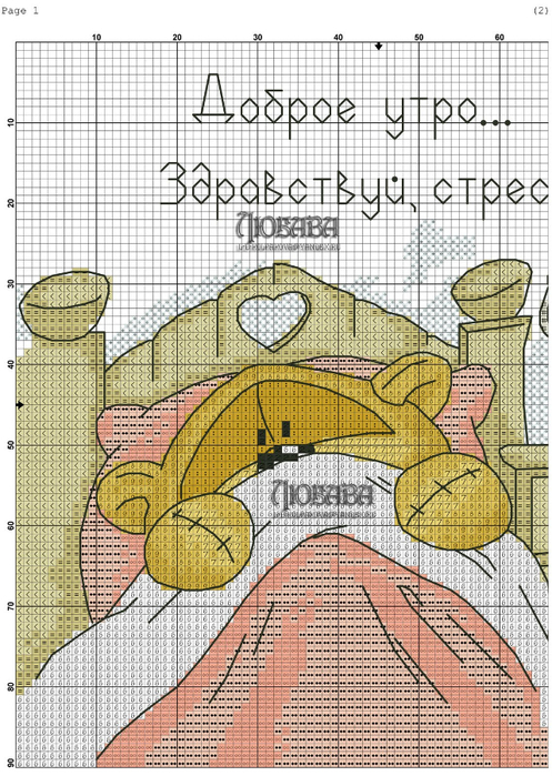95174984_large_Mishka_5_2 (497x699, 474Kb)