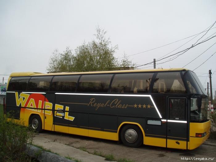transiki-nizhnego-novgoroda