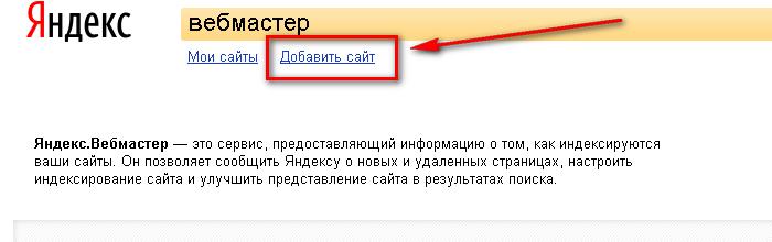 5156954_jmem_dobavit_sait (700x220, 15Kb)