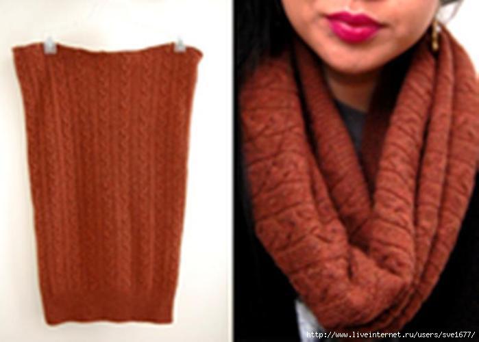 Как сделать шарф из кофты