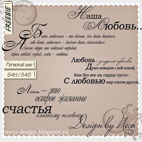 1367839537_WA_5 (500x500, 180Kb)