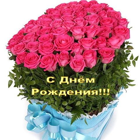 90247110_0_DEN_ROZHDENIYA_buket (480x480, 110Kb)
