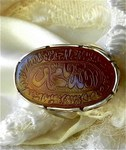 Превью old_persian_etched_carnelian_fourteen_kt_white_gold_ring_unique_design_d33d7ab2 (421x500, 66Kb)