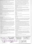 Превью 170 (508x700, 282Kb)