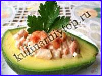 Авокадо-с-креветками (200x150, 13Kb)