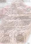 Превью 417 (492x700, 555Kb)
