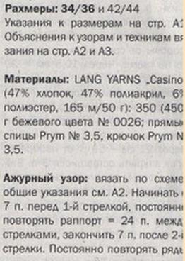 2013-05-07_064110 (262x368, 192Kb)