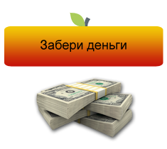 деньги (235x210, 23Kb)