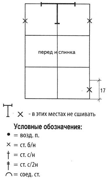 2 (343x578, 21Kb)
