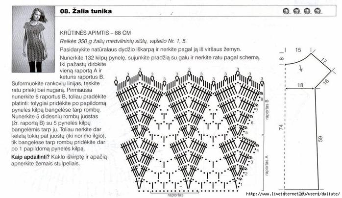 3693968_73824758_large_image01__Kopija (700x404, 178Kb)