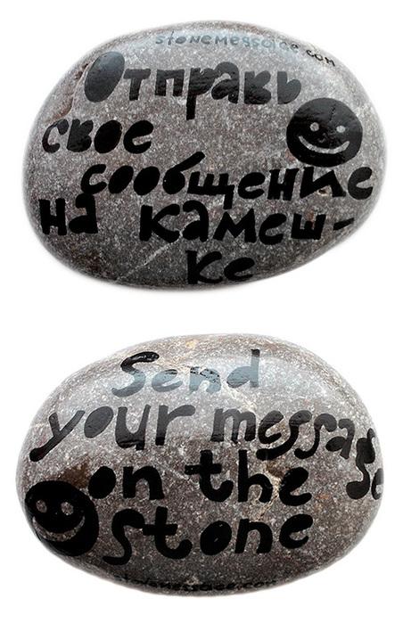 stone4 (452x700, 135Kb)