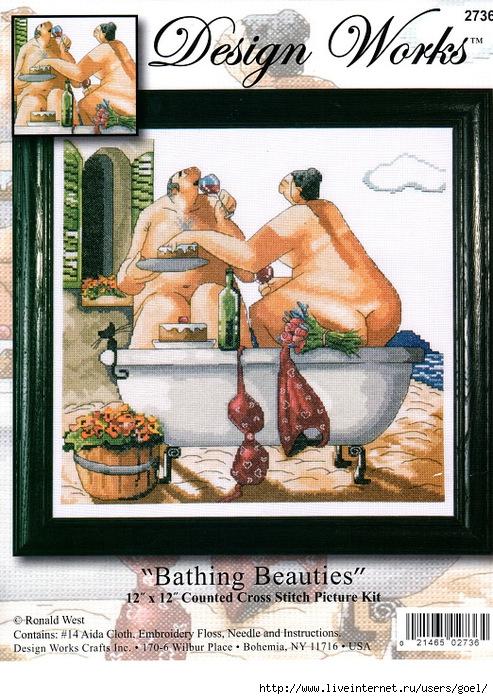 Вышивка банная ;)