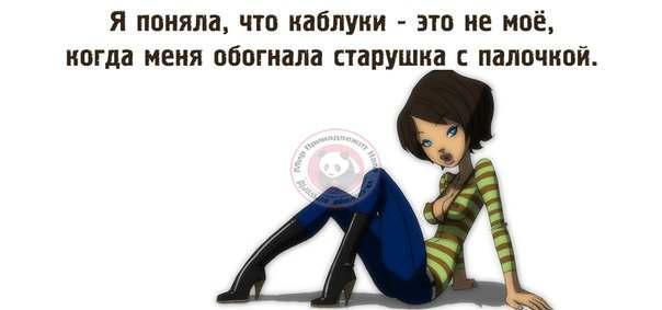 http://img0.liveinternet.ru/images/attach/c/8/100/658/100658964_large_S6wkyZopQf0.jpg