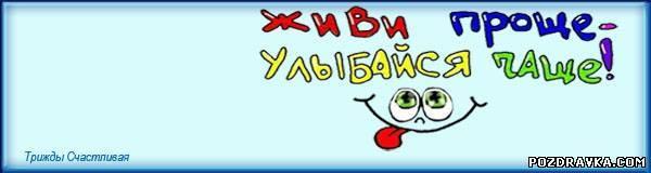 foto (600x160, 14Kb)