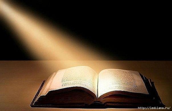 книга слово (604x391, 74Kb)