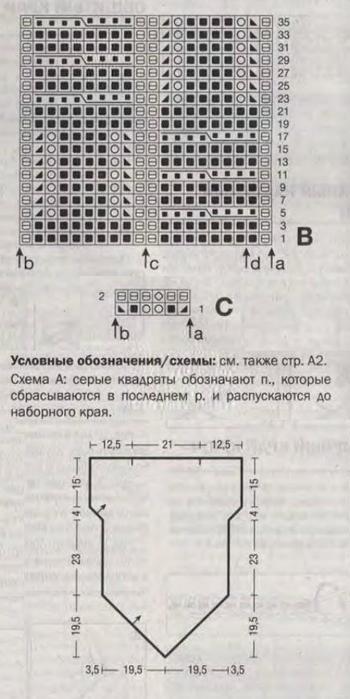 12aa (350x700, 42Kb)